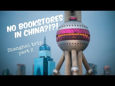 No bookstores in China?