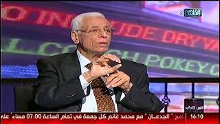 الناس الحلوة   الحلقة الكاملة 18 يناير مع د. ايمن رشوان