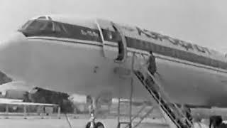 Учебный фильм: Обслуживание гидросистем самолёта Ту 154
