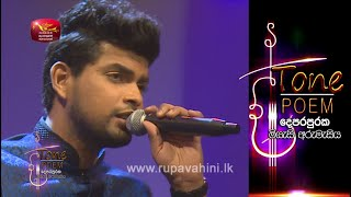 Kandulinma Gayu Tone Poem with Gayan Gunawardene
