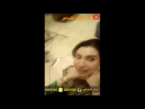 d15299da4 شاهدوا الفنانة المعتزلة زينب العسكري مع فاطمة عبدالرحيم ...