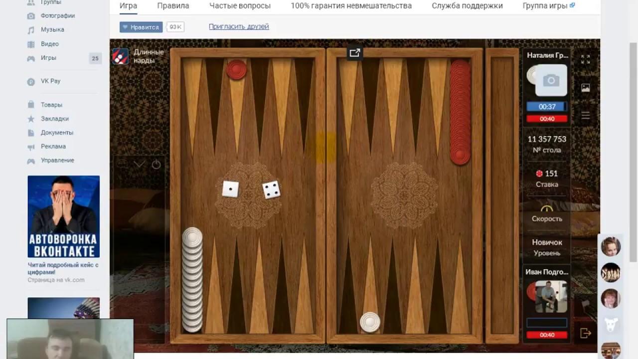Игровые автоматы играть бесплатно скалолаз