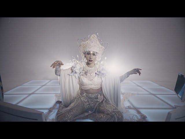 Elephant Heart - Lenguas [Official Music Video]