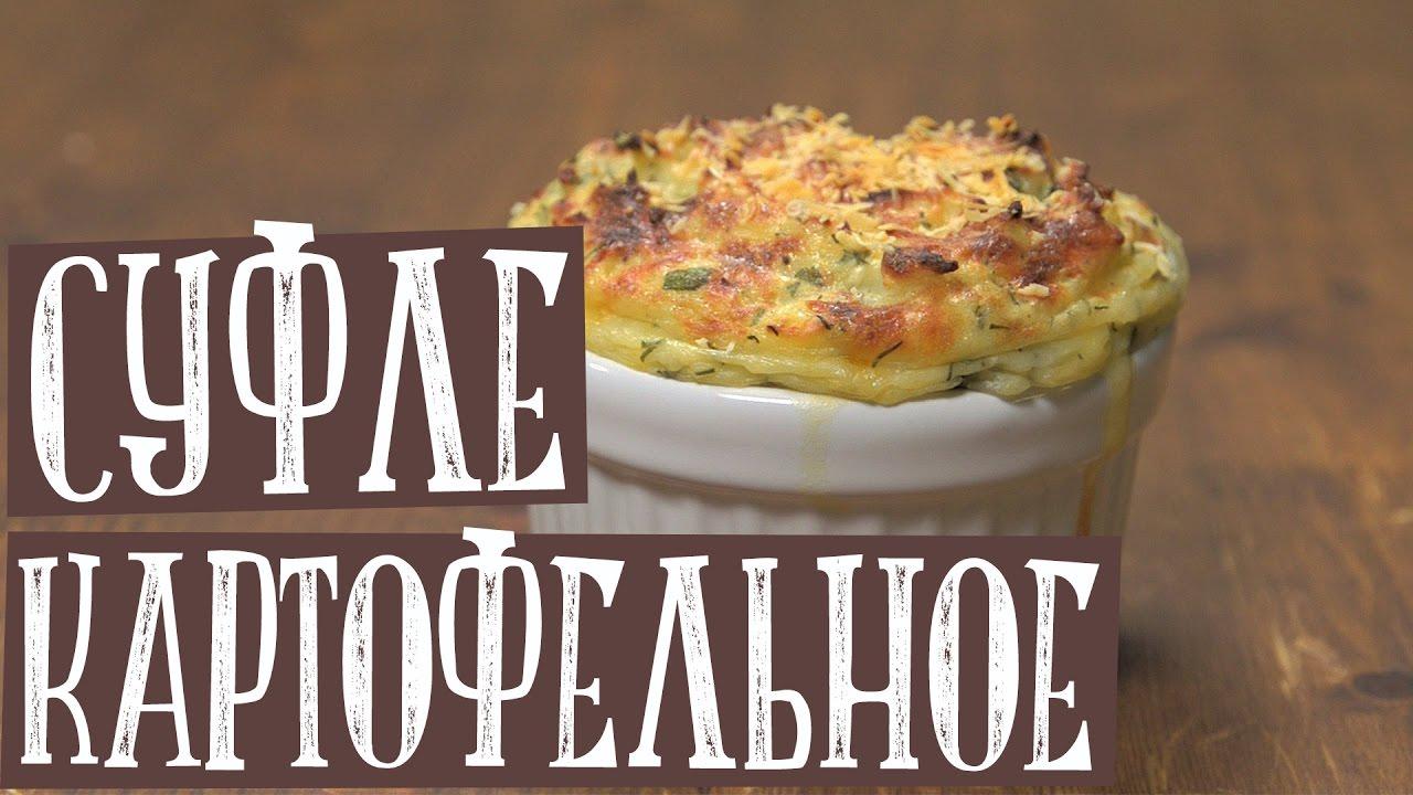 Блюда из топинамбура рецепты приготовления