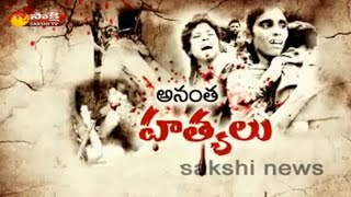 Two Paritala Followers Murdered in Anantapur District - Watch Exclusive