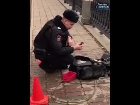 Смотреть Из Москвы-реки выловили набор наемного убийцы онлайн
