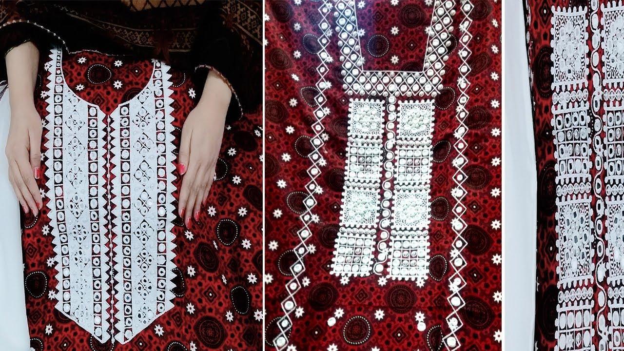 6df2c1d24e Sindhi Ajrak Dresses Suits | Tarkashi Suits | Lawn Collection part 2 | Lawn  dresses designs 2019