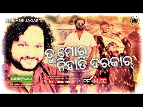 Tu Mora Nihati Darakar Music Video (Official)- Human Sagar - Prem Anand - Jitu Rout - CineCritics