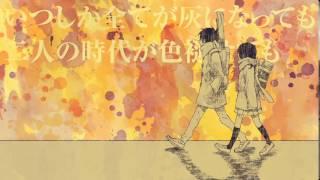 【GUMI】 オリオンの夢 【オリジナル!】 / [GUMI] Dream of orion [Official video]