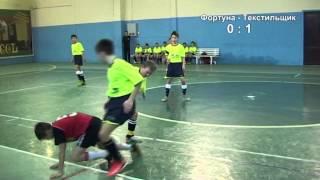 2014 | Мини-футбол | Иваново | Фортуна (Сыктывкар) - Текстильщик-2002 (Иваново)