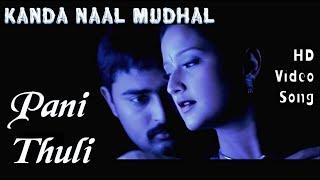 Panithuli Panithuli | Kanda Naal Mudhal HD Video Song + HD Audio | Prasanna,Laila | Yuvan