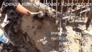 Аренда компрессора KAESER в Москве. pnevmokompressor.ru тел.8(919)761-77-99        8(967)066-77-99(, 2016-05-24T18:43:06.000Z)