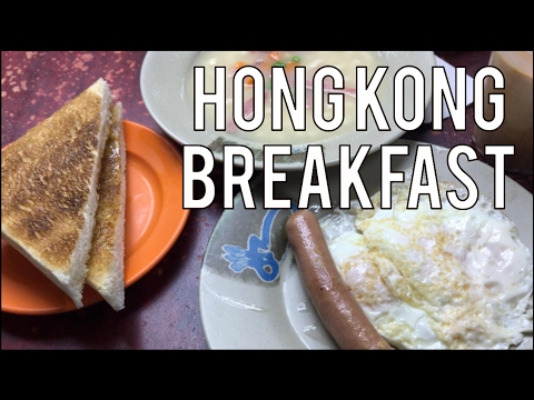 typical-hong-kong-breakfast