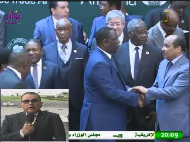 مشاركة الرئيس الموريتاني محمد ولد عبد العزيز في القمة الإفريقية حول منطقة التجارة الحرة