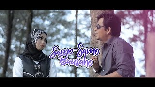 Lagu Minang Terbaru 2018 Decky Ryan & Vanny Vabiola - Samo Samo Bausaho Mp3