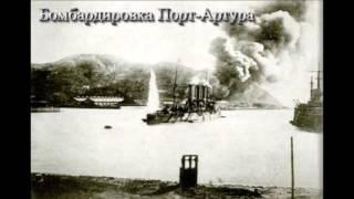 Фотографии с русско-японской войны 1904-1905 годов