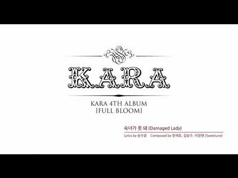KARA(카라) 4th ALBUM 'FULL BLOOM' Preview