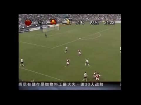 Panasonic Invitation Cup - South China 2-0 Tottenham Hotspur
