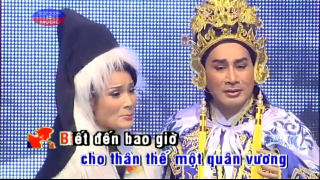 [Karaoke] Chieu Quân cống hồ