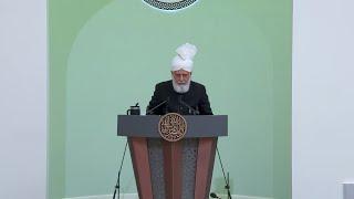 Friday Sermon 25 June 2021 (English): Men of Excellence : Hazrat Umar ibn al-Khaṭṭāb (ra)