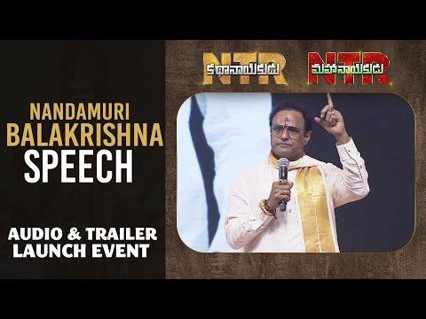 Nandamuri Balakrishna Superb Speech @ NTR Biopic Audio Launch | NTR Kathanayakudu | NTR Mahanayakudu