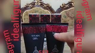 Titan Gel как отличить оригинал от подделки!(, 2017-11-14T09:21:56.000Z)