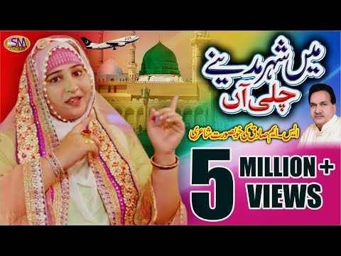 MENU WEDYA  KARAN LAYE AAO 2017 FULL OFFICIAL VIDEO AYSHA NOOR