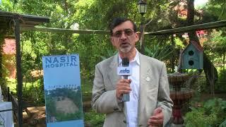 Nasir Hospital - President Ahmadiyya Muslim Medical Association USA