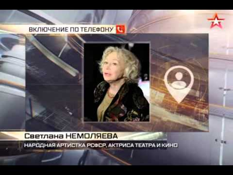 Это большая горечь - Светлана Немоляева о смерти Сергея Арцибашева