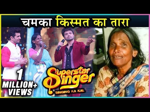 Viral Singer Ranu Mondal ENTERS Superstar Singer | Himesh Reshammiya Promises To LAUNCH Her