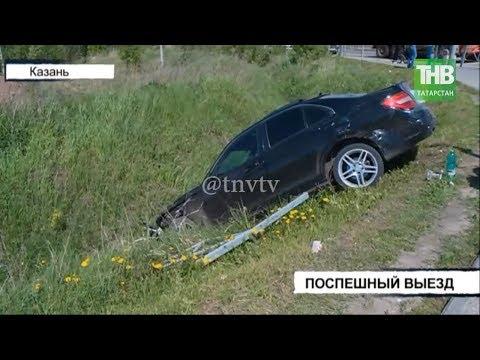 Автомобиль слетел в кювет на Мамадышском тракте   ТНВ