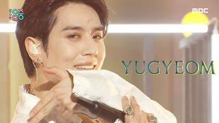 [쇼! 음악중심] 유겸 (feat. 그레이) - 네 잘못이야 (YUGYEOM (feat. GRAY) - All Your Fault), MBC 210619 방송