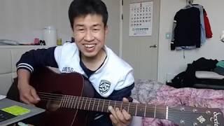 [기타연주] 홍도야 울지마라  -  김영춘