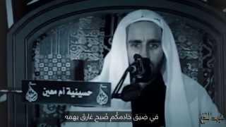 حني عليه بهالطلب يم الأئمة  - الخطيب عبدالحي آل قمبر