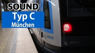 [Sound] C-Zug 【走行音:Siemens】 U-Bahn München U2 ミュンヘン地下鉄