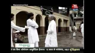Vande Mataram: Youngest freedom fighter Khudiram Bose