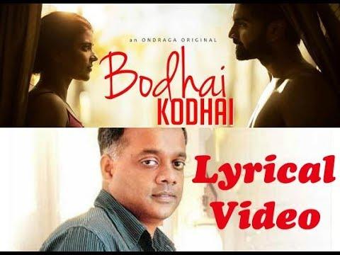 Bodhai Kodhai - Lyrical Video | Gautham Vasudev Menon | Karthik | Karky | Atharvaa, Aishwarya Rajesh
