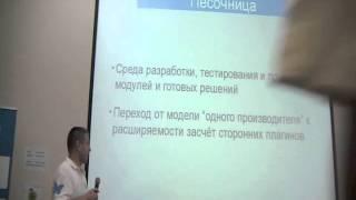 Ключевые новинки UMI.CMS за 2011 год