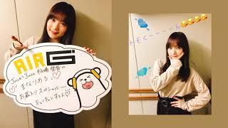 AIR-G'『Juice=Juice 稲場愛香のまなりある』2019年3月21日放送.