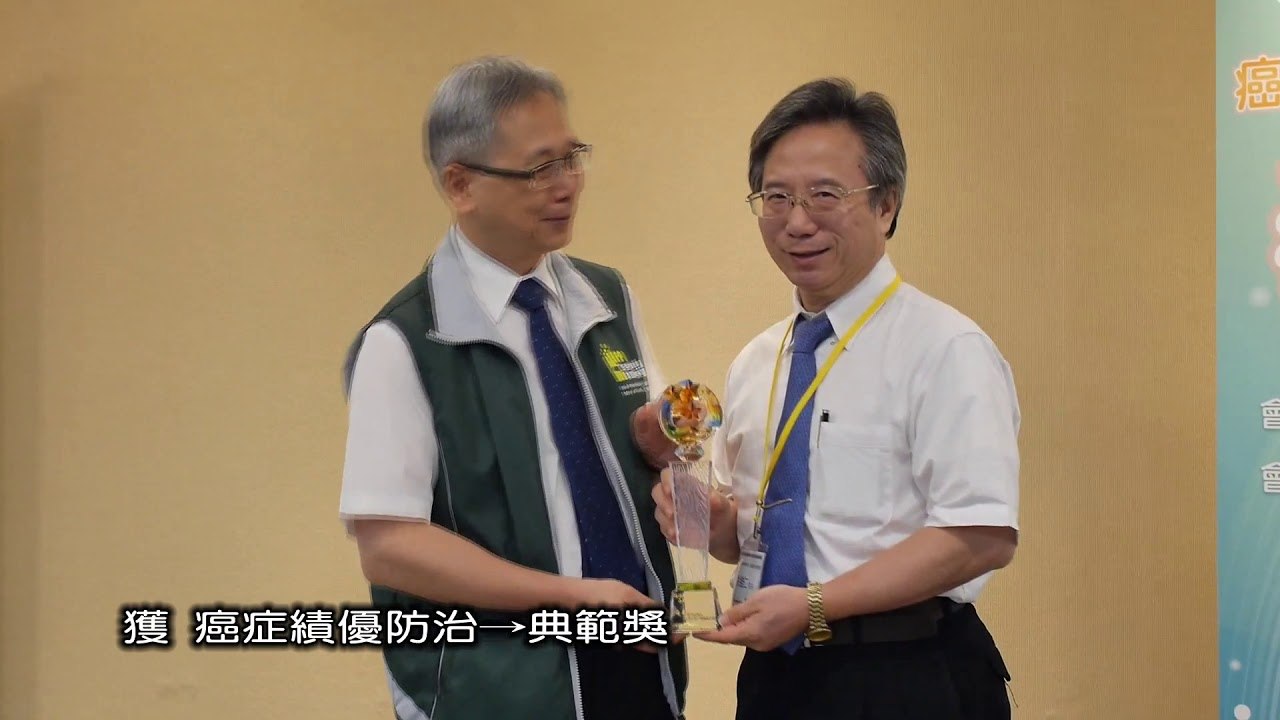 20191115 嘉基簡介 健管中心用 - YouTube