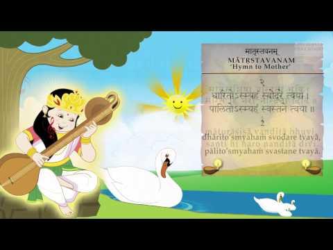 My Prayers - Divine Mother (Devi Mata)