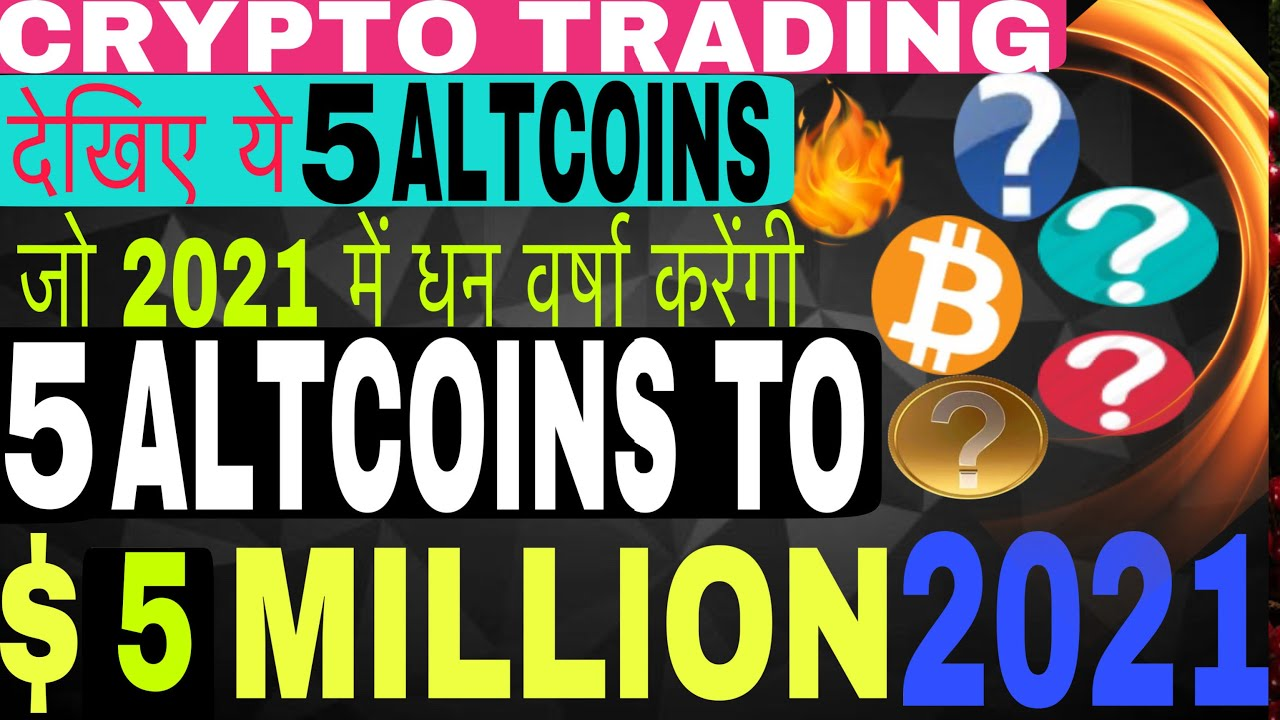 BEST CRYPTO ALTCOINS TO BUY NOW TO GET RICH IN 2021 {COINS WITH MASSIVE POTENTIAL GAIN 100X}