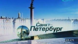 В Петербург доставили восьмимесячного Женю Езекяна.