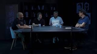 Грибы и шаманизм SEGOZAVTRA Михаил Вишневский, Детков, Дедищев, Ловкачев