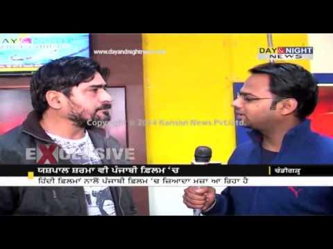 Yashpal Sharma | Act in Punjabi film 'Jatt James Bond' | Interview