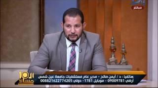 بالفيديو| مدير مستشفيات عين شمس يغلق الهاتف في وجه الإبراشي