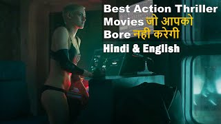 Top 10 Best Action Thriller Movies All Time Hit In Hindi And English