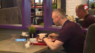 На Вологодчине разрешили работу кафе и ресторанов