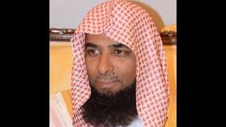 Salah Al Budair: Qaf