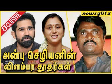 அன்புசெழியனின் விளம்பர தூதர்கள் : Director Saravanan Reveals Ashok Kumar Death | Latest Speech